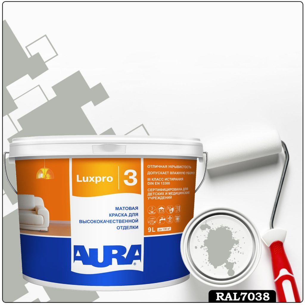 Фото 1 - Краска Aura LuxPRO 3, RAL 7038 Серый агат, латексная, шелково-матовая, интерьерная, 9л, Аура.