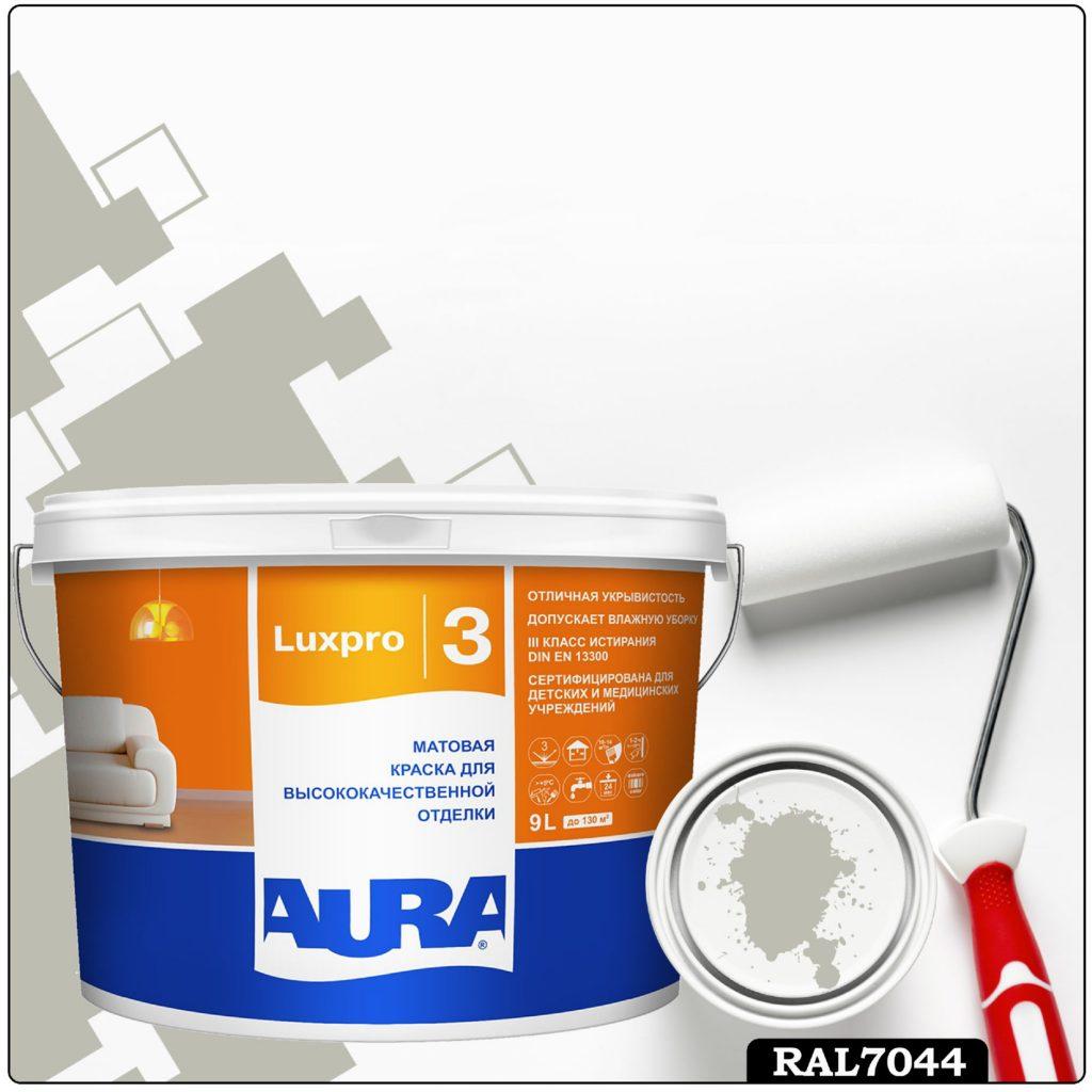Фото 1 - Краска Aura LuxPRO 3, RAL 7044 Серый шёлк, латексная, шелково-матовая, интерьерная, 9л, Аура.