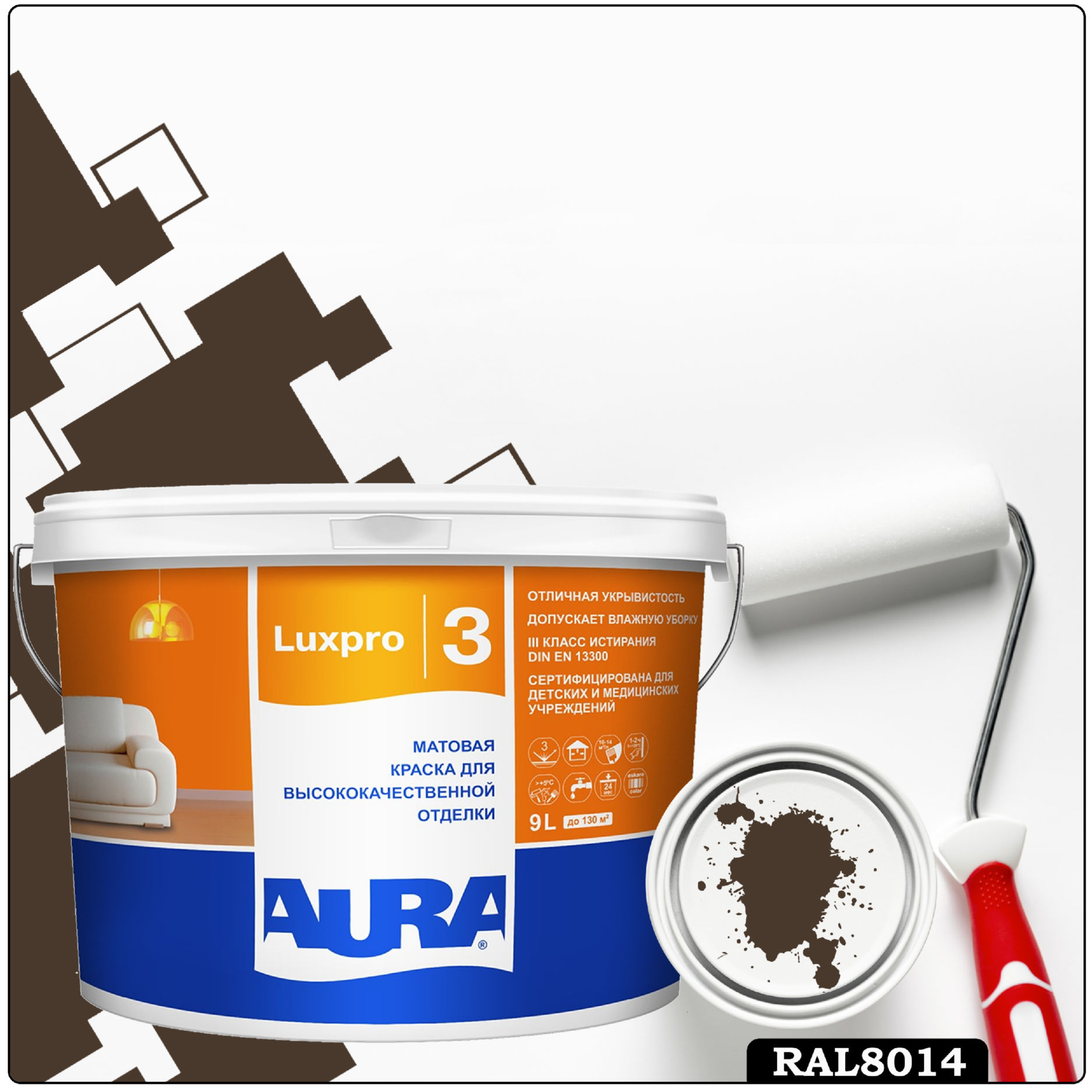 Фото 10 - Краска Aura LuxPRO 3, RAL 8014 Сепия коричневый, латексная, шелково-матовая, интерьерная, 9л, Аура.