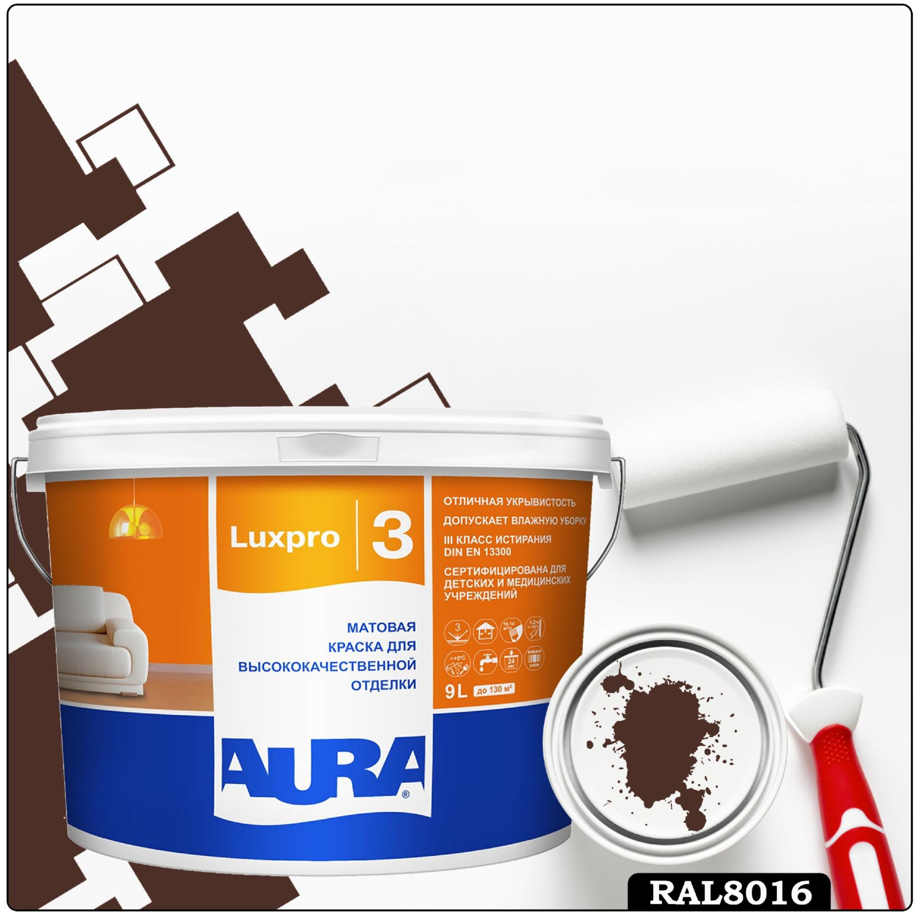 Фото 12 - Краска Aura LuxPRO 3, RAL 8016 Коричневый махагон, латексная, шелково-матовая, интерьерная, 9л, Аура.