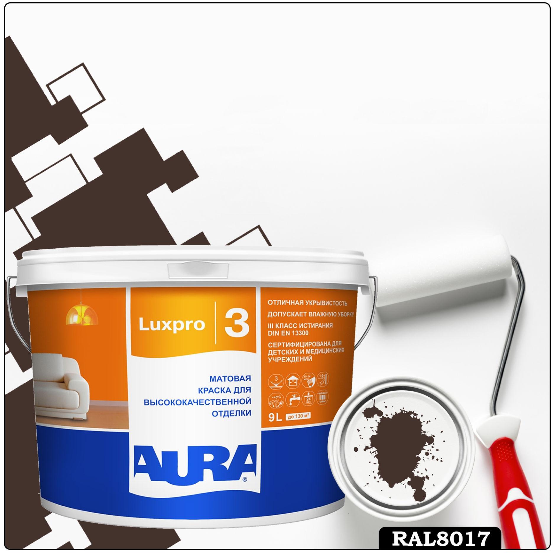 Фото 2 - Краска Aura LuxPRO 3, RAL 8017 Шоколадно-коричневый, латексная, шелково-матовая, интерьерная, 9л, Аура.