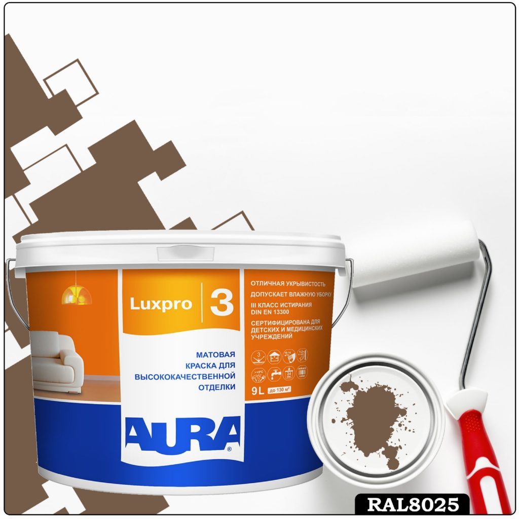 Фото 1 - Краска Aura LuxPRO 3, RAL 8025 Бледно-коричневый, латексная, шелково-матовая, интерьерная, 9л, Аура.