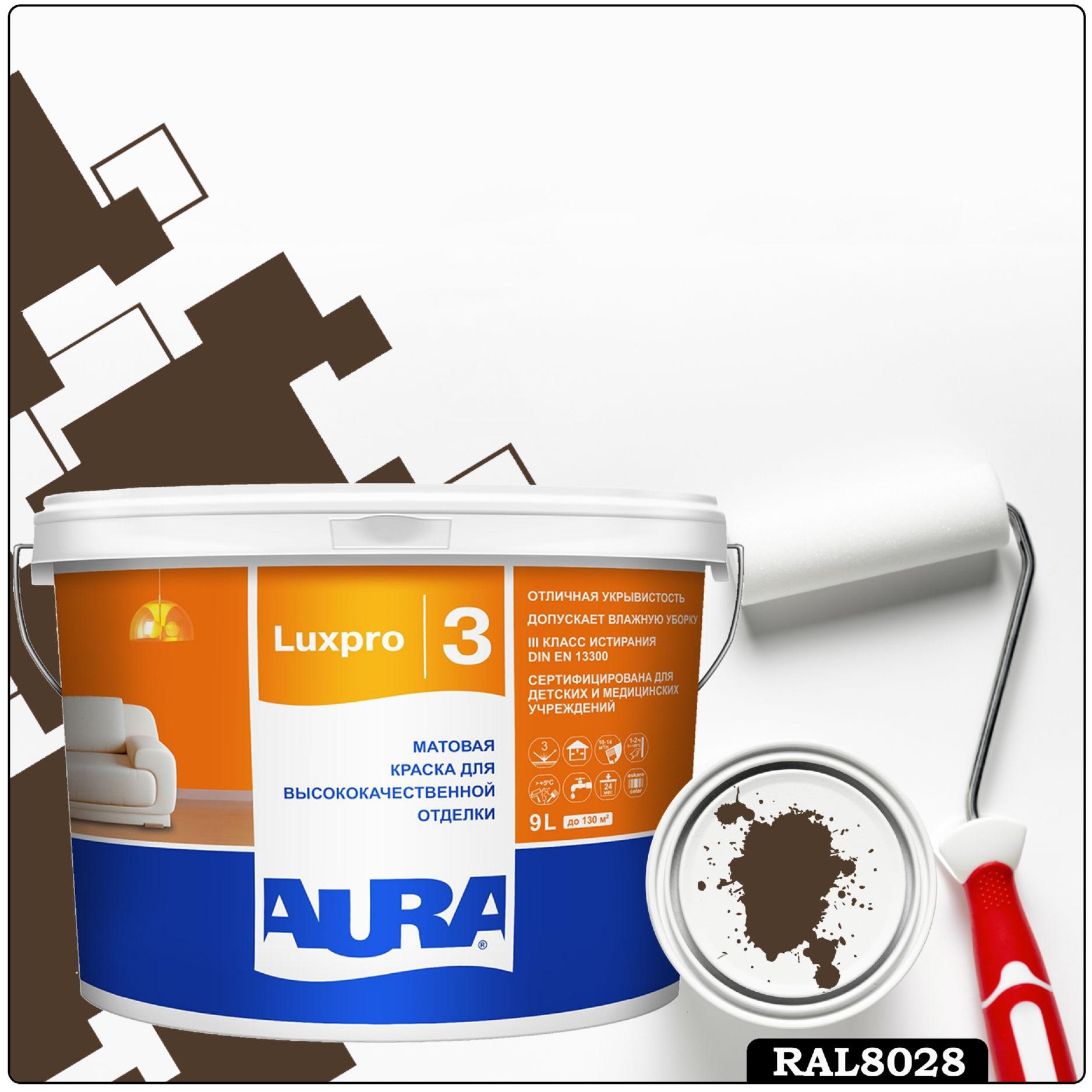 Фото 2 - Краска Aura LuxPRO 3, RAL 8028 Терракотовый, латексная, шелково-матовая, интерьерная, 9л, Аура.