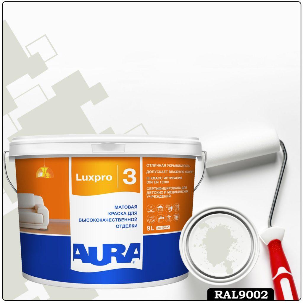 Фото 1 - Краска Aura LuxPRO 3, RAL 9002 Серо-белый, латексная, шелково-матовая, интерьерная, 9л, Аура.