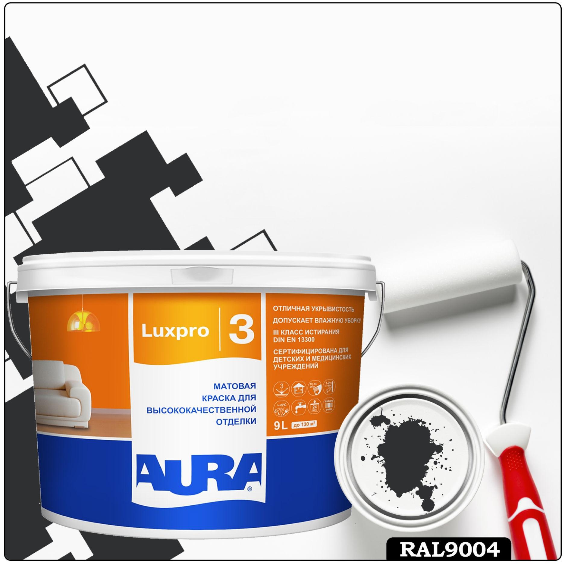 Фото 4 - Краска Aura LuxPRO 3, RAL 9004 Сигнальный черный, латексная, шелково-матовая, интерьерная, 9л, Аура.