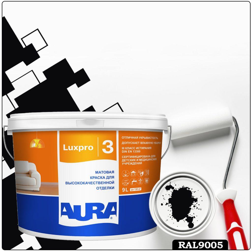 Фото 1 - Краска Aura LuxPRO 3, RAL 9005 Черный янтарь, латексная, шелково-матовая, интерьерная, 9л, Аура.