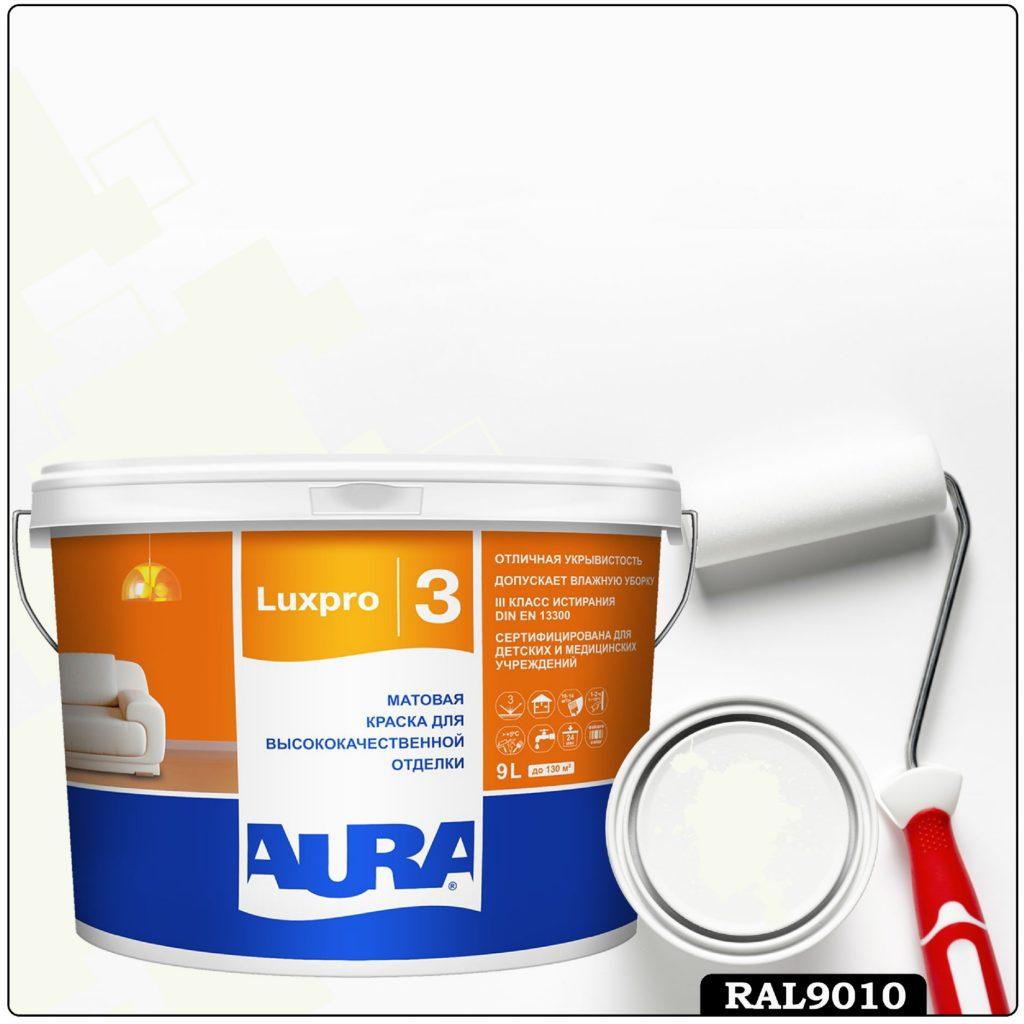 Фото 1 - Краска Aura LuxPRO 3, RAL 9010 Белый, латексная, шелково-матовая, интерьерная, 9л, Аура.