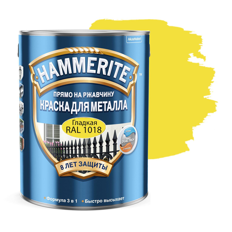 Фото 16 - Краска Hammerite, RAL 1018 Цинково-жёлтый, грунт-эмаль 3в1 прямо на ржавчину, гладкая, глянцевая для металла, 2.35л.