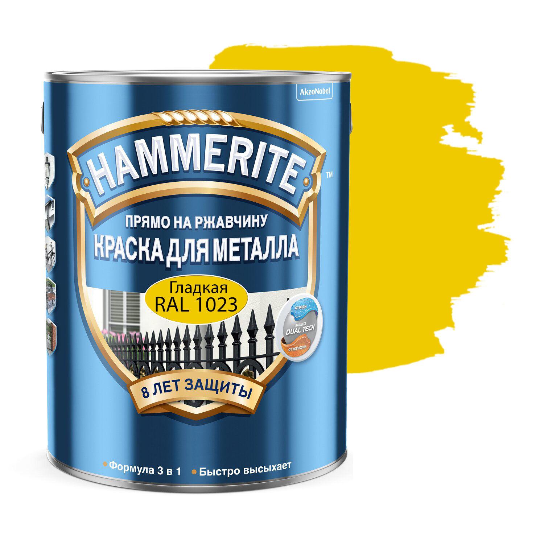 Фото 20 - Краска Hammerite, RAL 1023 Транспортно-жёлтый, грунт-эмаль 3в1 прямо на ржавчину, гладкая, глянцевая для металла, 2.35л.
