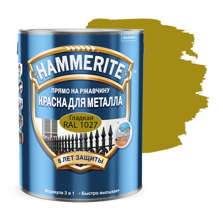 Фото 22 - Краска Hammerite, RAL 1027 Карри жёлтый, грунт-эмаль 3в1 прямо на ржавчину, гладкая, глянцевая для металла, 2.35л.