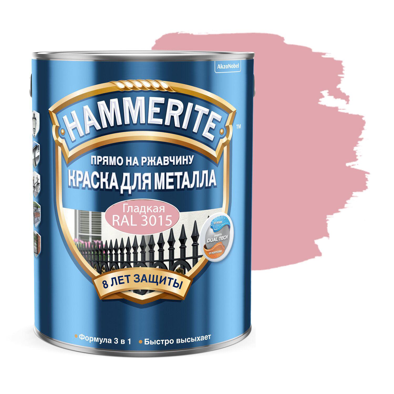 Фото 13 - Краска Hammerite, RAL 3015 Светло-розовый, грунт-эмаль 3в1 прямо на ржавчину, гладкая, глянцевая для металла, 2.35л.