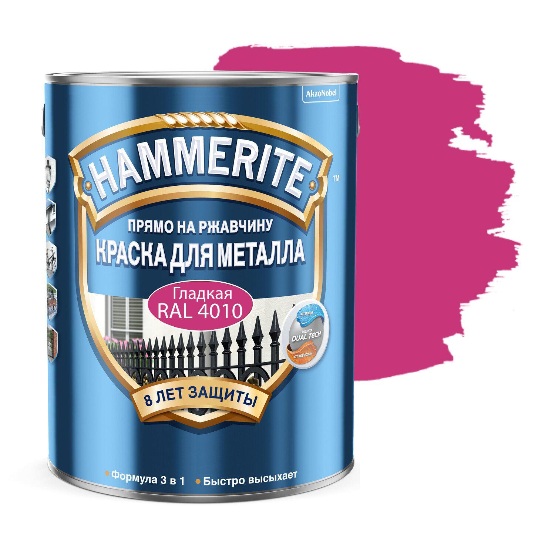 Фото 10 - Краска Hammerite, RAL 4010 Телемагента, грунт-эмаль 3в1 прямо на ржавчину, гладкая, глянцевая для металла, 2.35л.