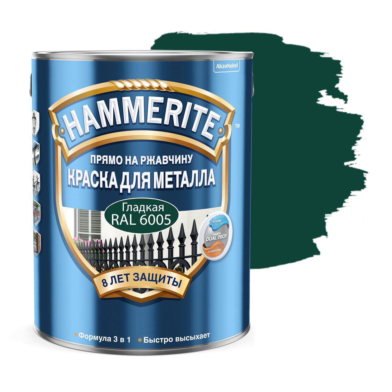 Фото 6 - Краска Hammerite, RAL 6005 Зеленый мох, грунт-эмаль 3в1 прямо на ржавчину, гладкая, глянцевая для металла, 2.35л.