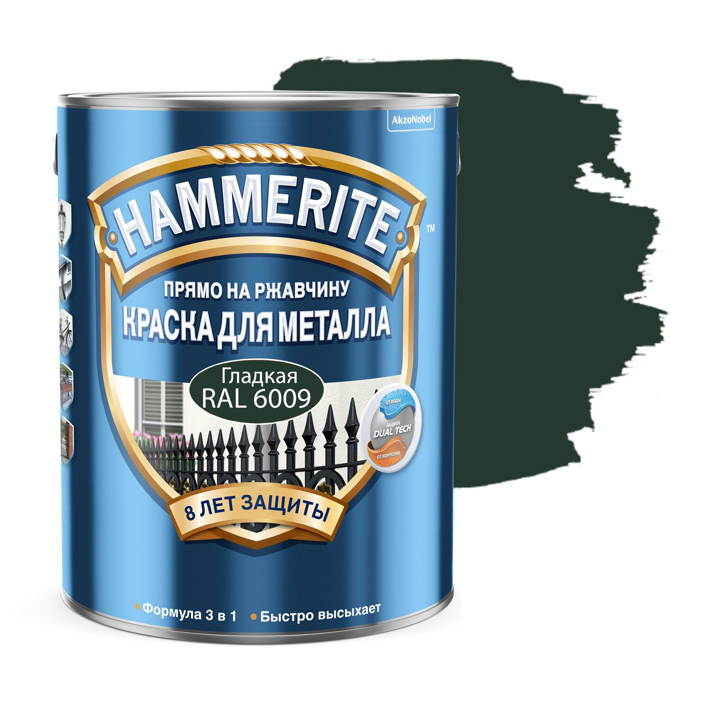 Фото 10 - Краска Hammerite, RAL 6009 Зеленая пихта, грунт-эмаль 3в1 прямо на ржавчину, гладкая, глянцевая для металла, 2.35л.