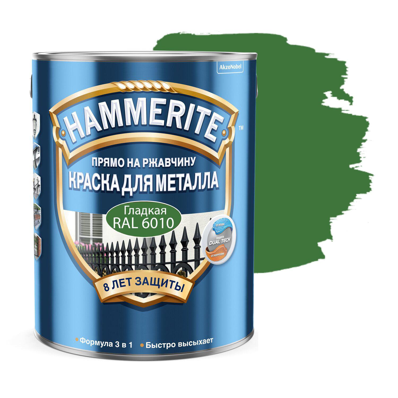 Фото 11 - Краска Hammerite, RAL 6010 Зеленая трава, грунт-эмаль 3в1 прямо на ржавчину, гладкая, глянцевая для металла, 2.35л.