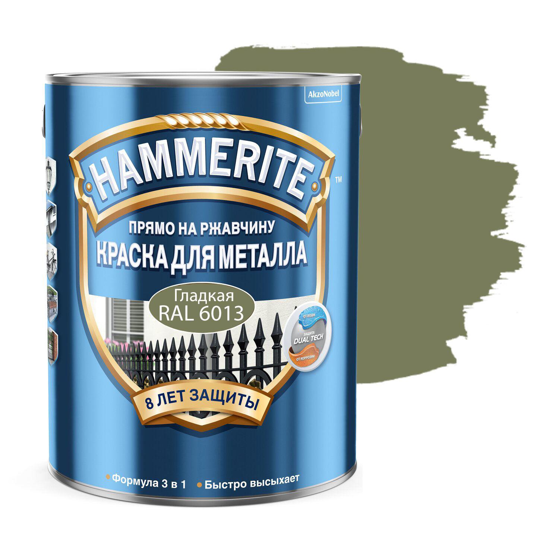 Фото 14 - Краска Hammerite, RAL 6013 Зеленый тростник, грунт-эмаль 3в1 прямо на ржавчину, гладкая, глянцевая для металла, 2.35л.