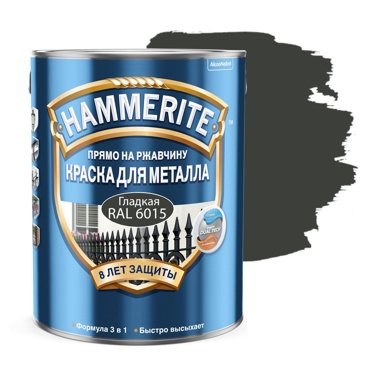 Фото 16 - Краска Hammerite, RAL 6015 Чёрно-оливковый, грунт-эмаль 3в1 прямо на ржавчину, гладкая, глянцевая для металла, 2.35л.