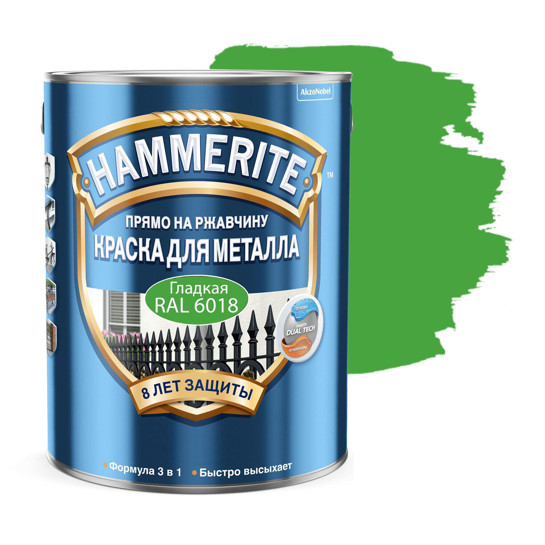 Фото 19 - Краска Hammerite, RAL 6018 Жёлто-зелёный, грунт-эмаль 3в1 прямо на ржавчину, гладкая, глянцевая для металла, 2.35л.