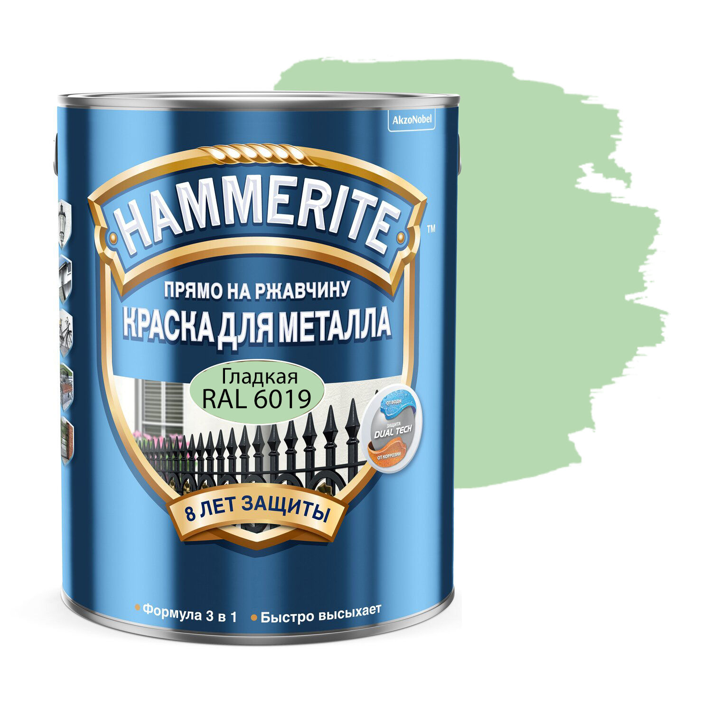 Фото 20 - Краска Hammerite, RAL 6019 Бело-зелёный, грунт-эмаль 3в1 прямо на ржавчину, гладкая, глянцевая для металла, 2.35л.
