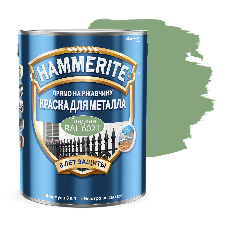 Фото 22 - Краска Hammerite, RAL 6021 Бледно-зеленый, грунт-эмаль 3в1 прямо на ржавчину, гладкая, глянцевая для металла, 2.35л.
