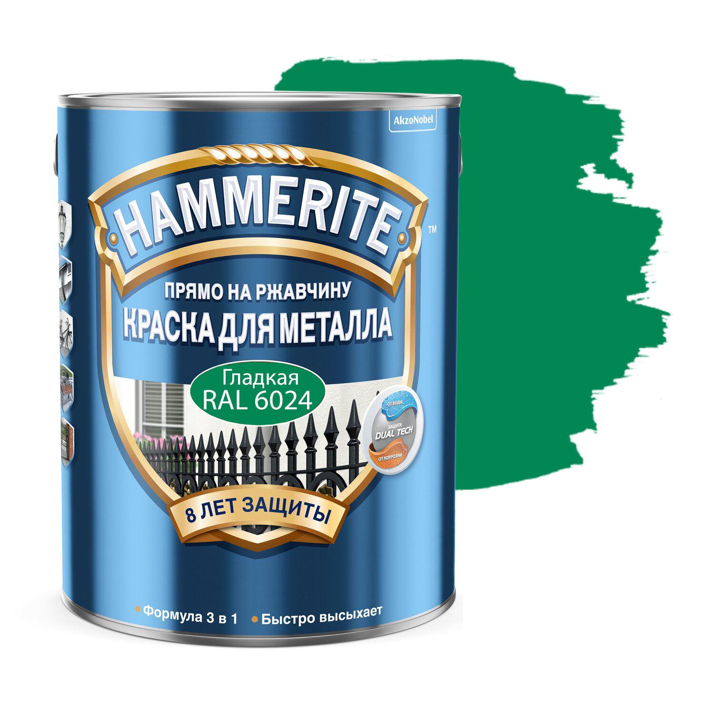 Фото 24 - Краска Hammerite, RAL 6024 Транспортный зелёный, грунт-эмаль 3в1 прямо на ржавчину, гладкая, глянцевая для металла, 2.35л.