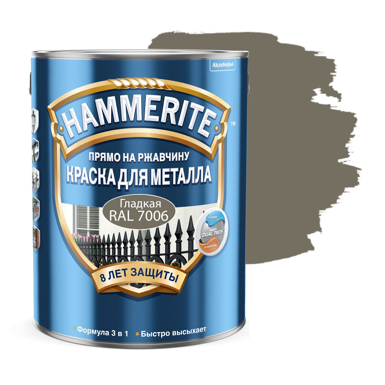Фото 7 - Краска Hammerite, RAL 7006 Бежево-серый, грунт-эмаль 3в1 прямо на ржавчину, гладкая, глянцевая для металла, 2.35л.