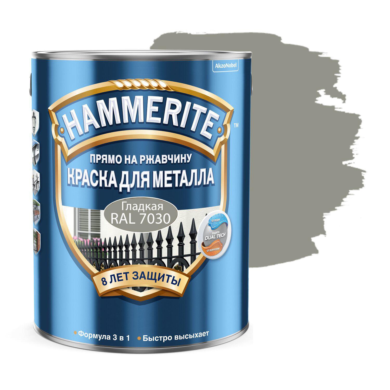 Фото 21 - Краска Hammerite, RAL 7030 Серый камень, грунт-эмаль 3в1 прямо на ржавчину, гладкая, глянцевая для металла, 2.35л.