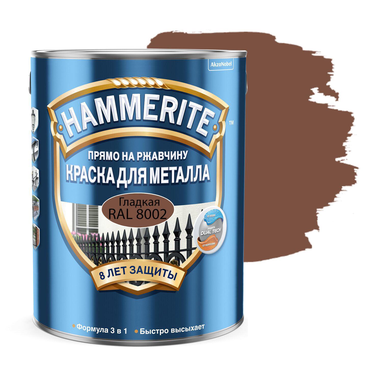 Фото 3 - Краска Hammerite, RAL 8002 Сигнальный коричневый, грунт-эмаль 3в1 прямо на ржавчину, гладкая, глянцевая для металла, 2.35л.
