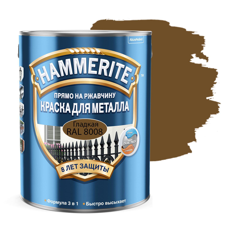 Фото 7 - Краска Hammerite, RAL 8008 Оливково-коричневый, грунт-эмаль 3в1 прямо на ржавчину, гладкая, глянцевая для металла, 2.35л.