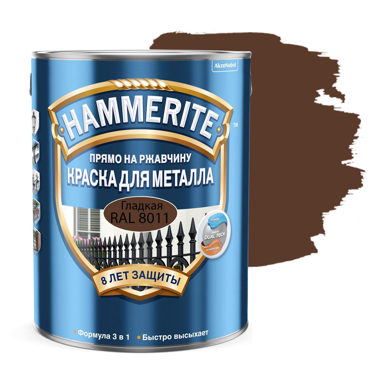 Фото 8 - Краска Hammerite, RAL 8011 Коричневый орех, грунт-эмаль 3в1 прямо на ржавчину, гладкая, глянцевая для металла, 2.35л.