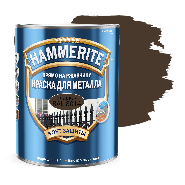 Фото 10 - Краска Hammerite, RAL 8014 Сепия коричневый, грунт-эмаль 3в1 прямо на ржавчину, гладкая, глянцевая для металла, 2.35л.