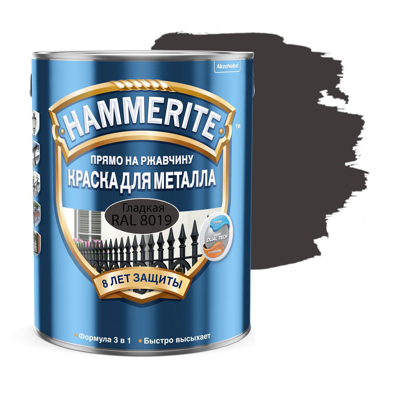 Фото 14 - Краска Hammerite, RAL 8019 Серо-коричневый, грунт-эмаль 3в1 прямо на ржавчину, гладкая, глянцевая для металла, 2.35л.