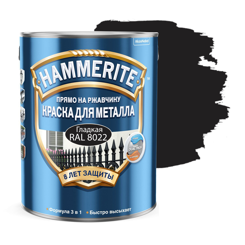 Фото 15 - Краска Hammerite, RAL 8022 Чёрно-коричневый, грунт-эмаль 3в1 прямо на ржавчину, гладкая, глянцевая для металла, 2.35л.