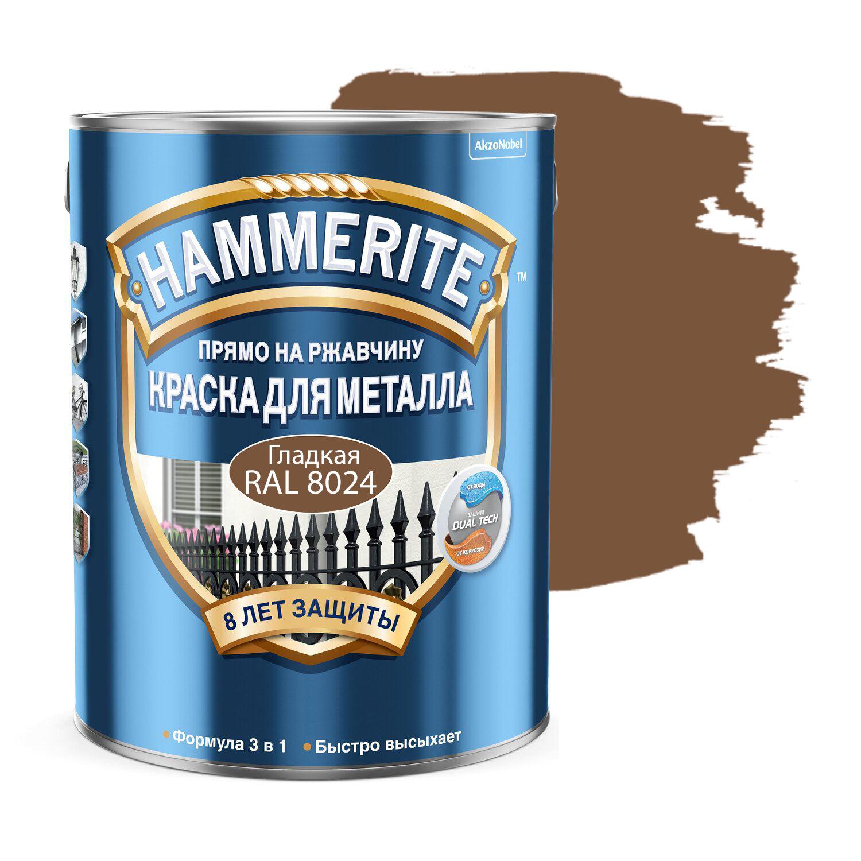 Фото 17 - Краска Hammerite, RAL 8024 Бежево-коричневый, грунт-эмаль 3в1 прямо на ржавчину, гладкая, глянцевая для металла, 2.35л.
