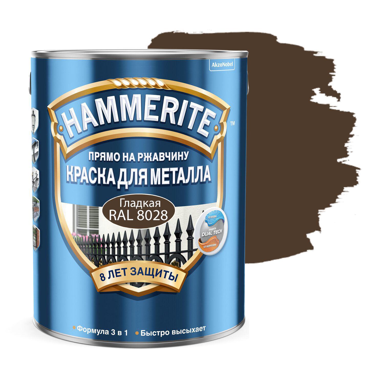 Фото 19 - Краска Hammerite, RAL 8028 Терракотовый, грунт-эмаль 3в1 прямо на ржавчину, гладкая, глянцевая для металла, 2.35л.