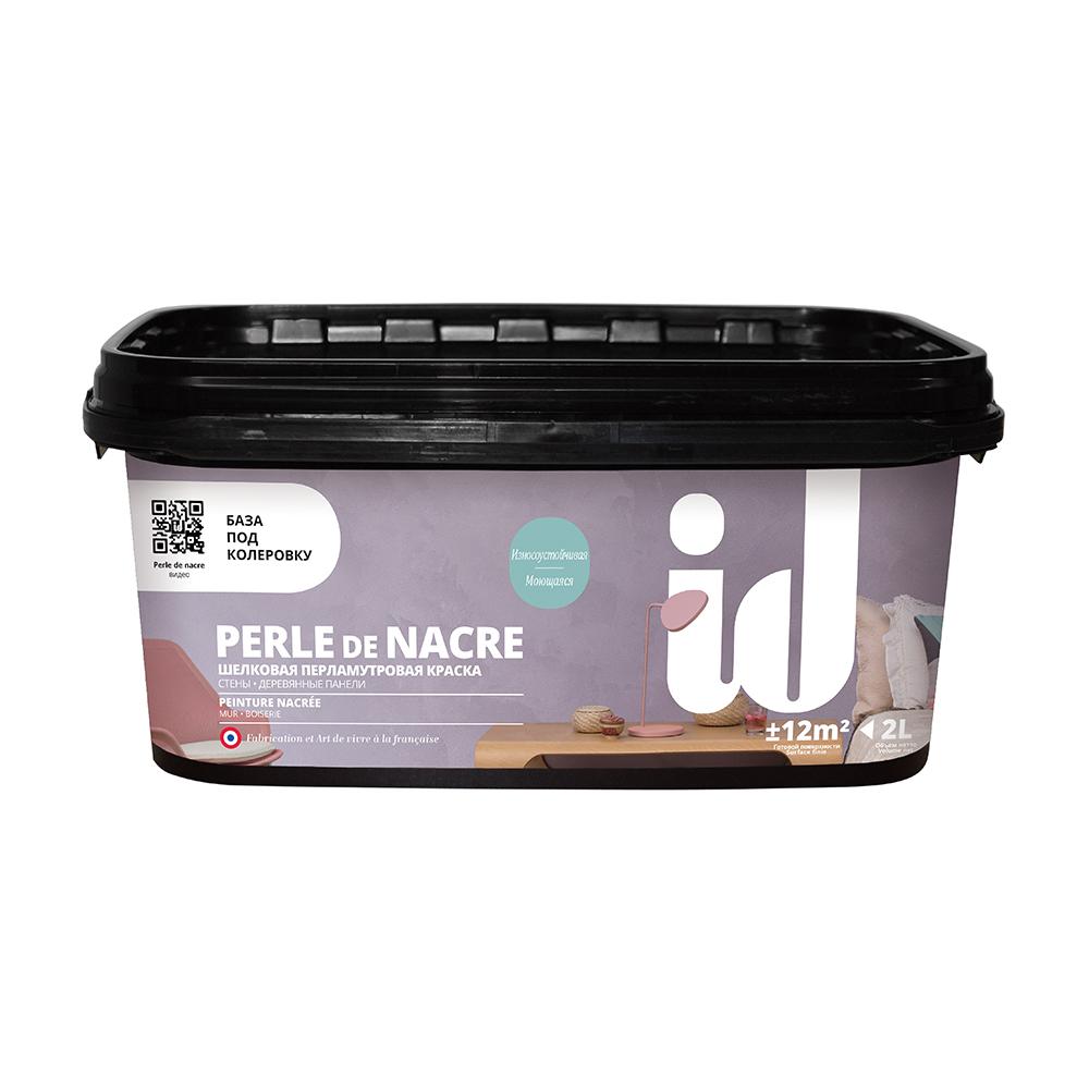 Фото 1 - Краска ID Deco, Perle d'Nacre Авантюрин водная, глянцевая, перламутровая, с эффектом шелка 2 л.