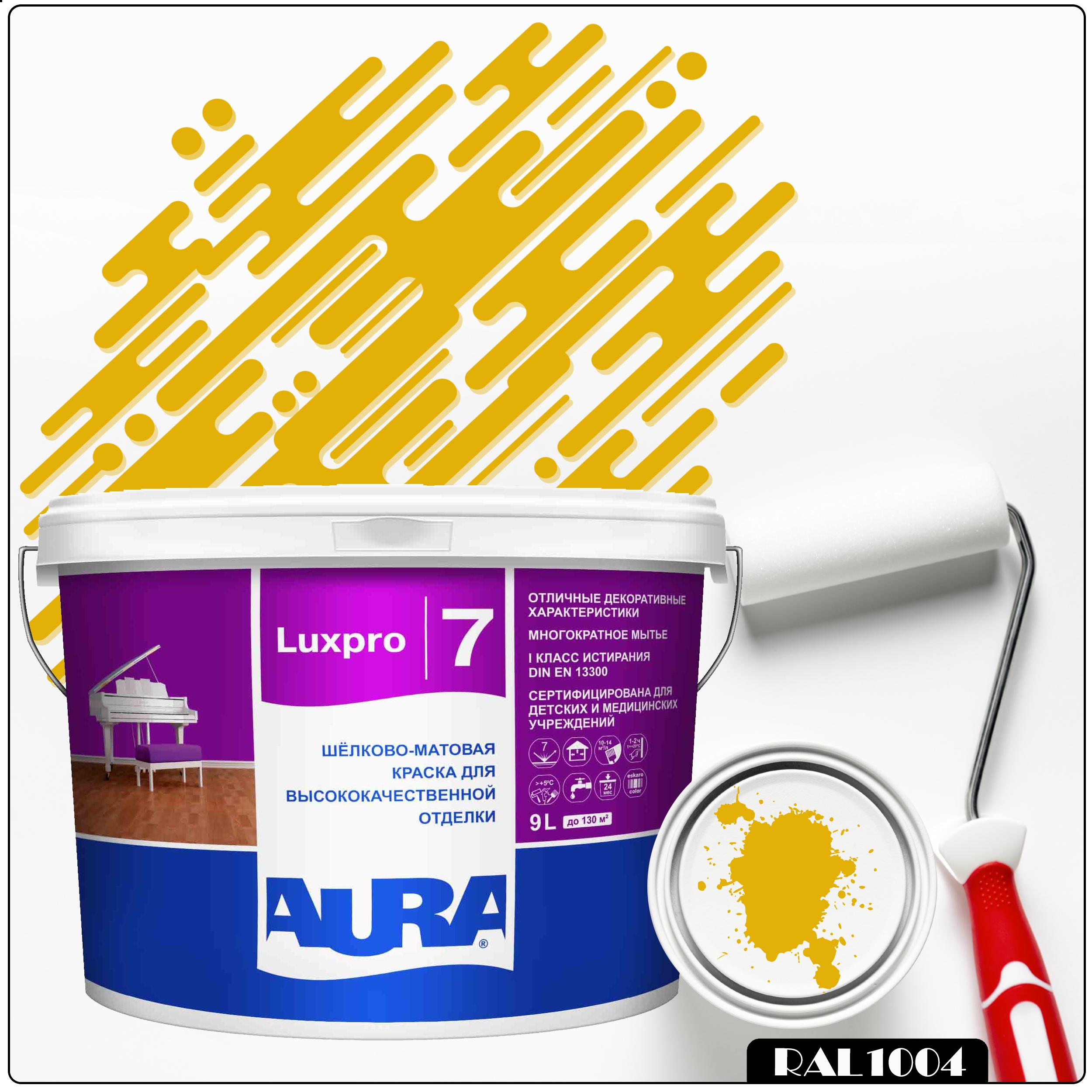 Фото 5 - Краска Aura LuxPRO 7, RAL 1004 Жёлто-золотой, латексная, шелково-матовая, интерьерная, 9л, Аура.