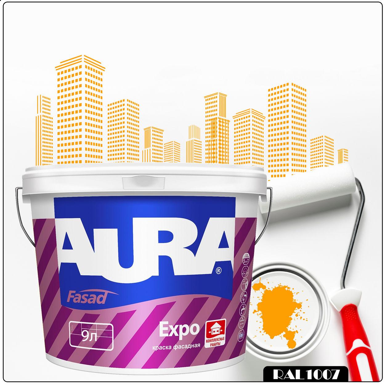 Фото 8 - Краска Aura Fasad Expo, RAL 1007 Нарциссово-жёлтый, матовая, для фасадов и помещений с повышенной влажностью, 9л.