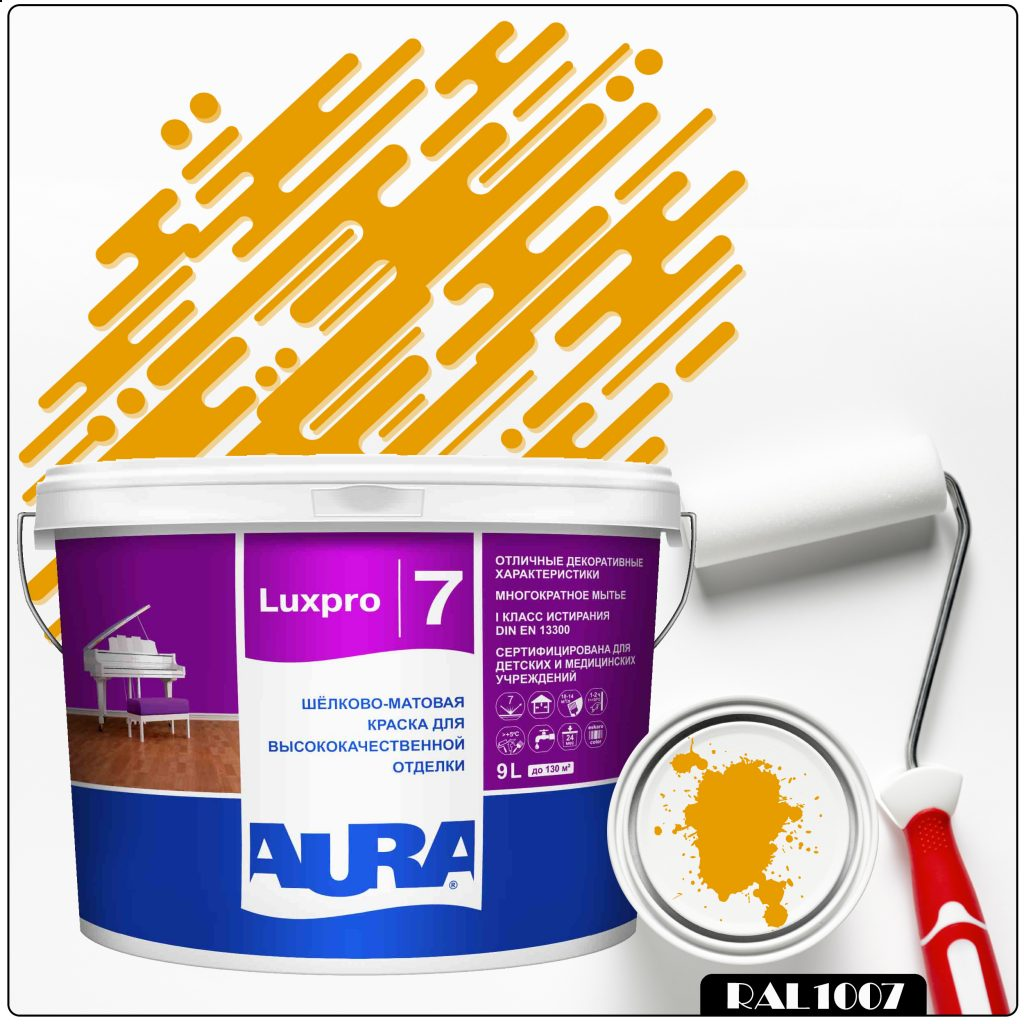Фото 1 - Краска Aura LuxPRO 7, RAL 1007 Нарциссово-жёлтый, латексная, шелково-матовая, интерьерная, 9л, Аура.
