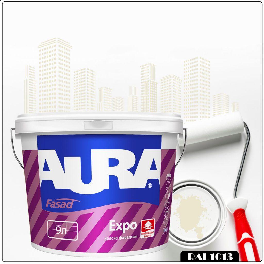 Фото 1 - Краска Aura Fasad Expo, RAL 1013 Жемчужно-белый, матовая, для фасадов и помещений с повышенной влажностью, 9л.