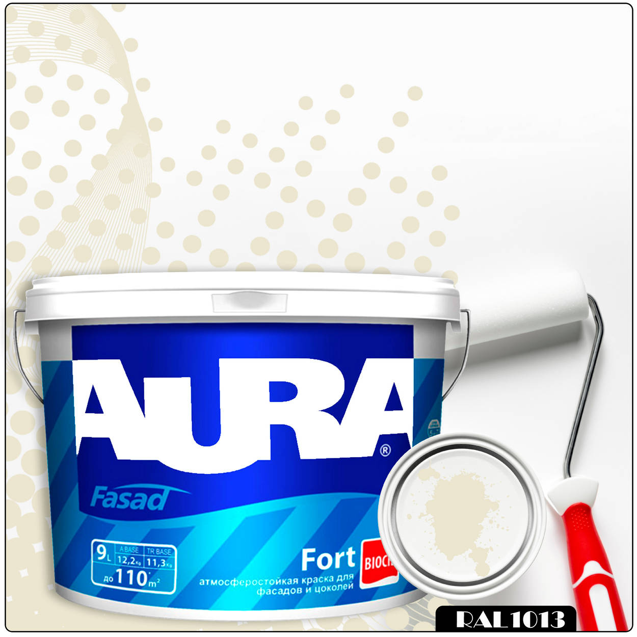 Фото 11 - Краска Aura Fasad Fort, RAL 1013 Жемчужно-белый, латексная, матовая, для фасада и цоколей, 9л, Аура.