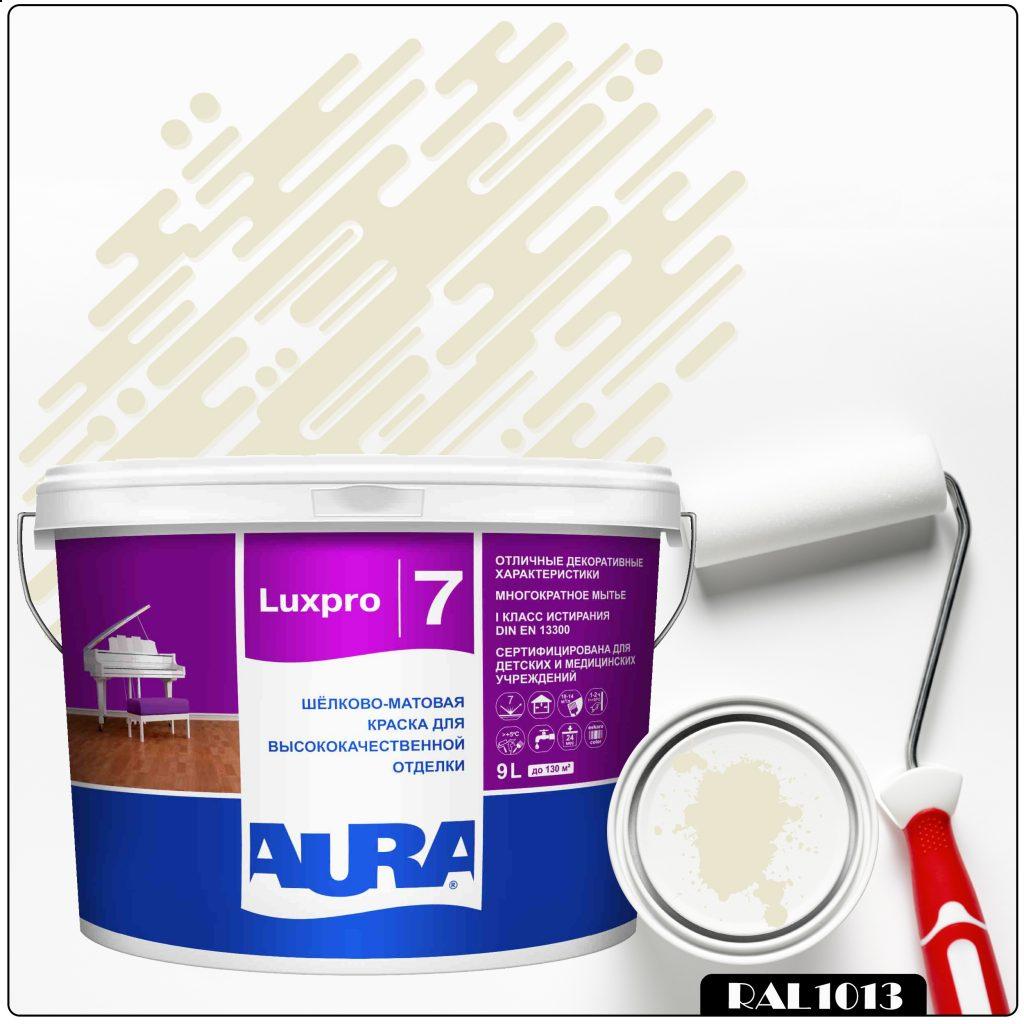 Фото 1 - Краска Aura LuxPRO 7, RAL 1013 Жемчужно-белый, латексная, шелково-матовая, интерьерная, 9л, Аура.