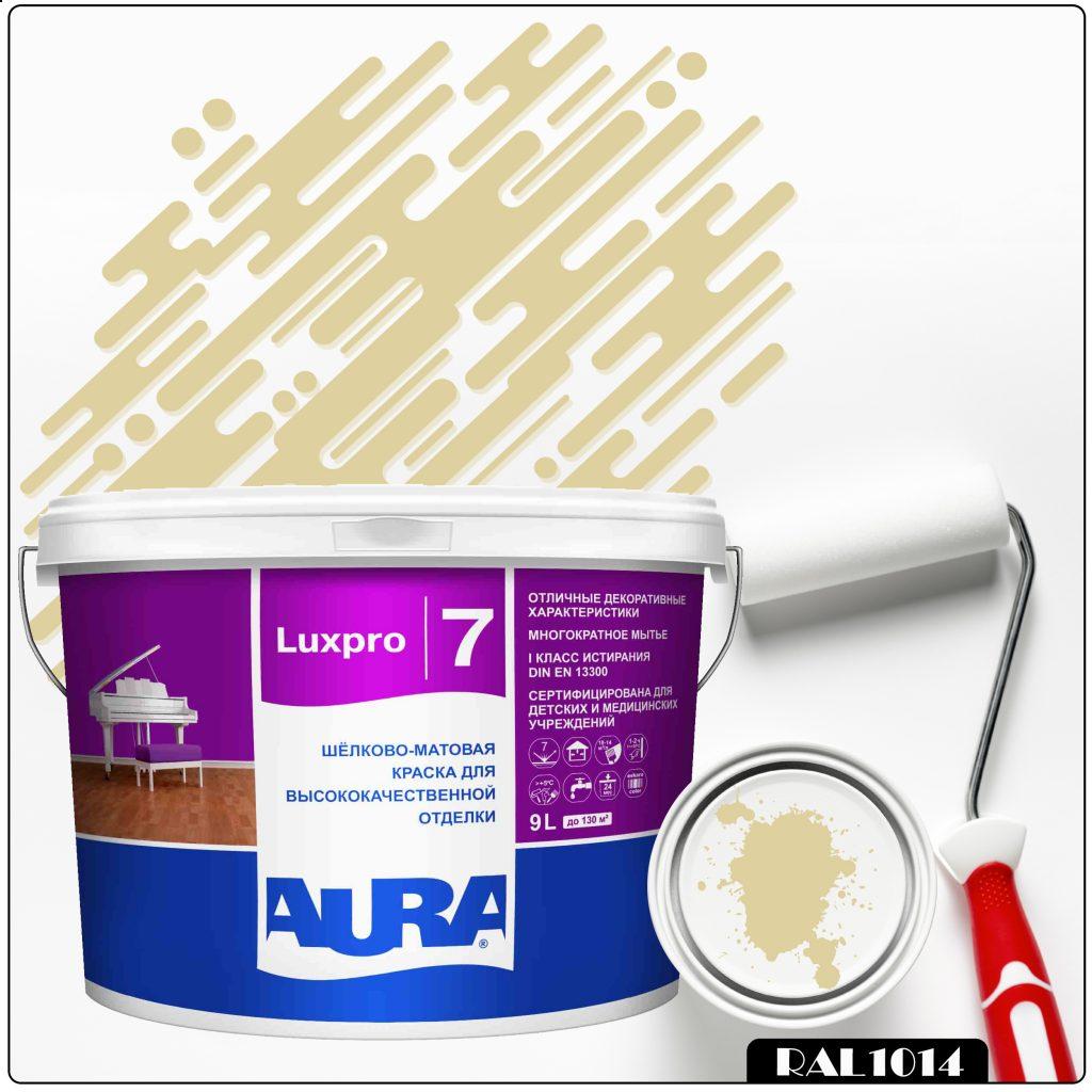 Фото 1 - Краска Aura LuxPRO 7, RAL 1014 Слоновая кость, латексная, шелково-матовая, интерьерная, 9л, Аура.