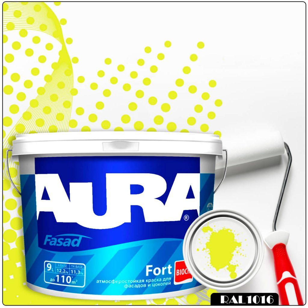 Фото 1 - Краска Aura Fasad Fort, RAL 1016 Жёлтая сера, латексная, матовая, для фасада и цоколей, 9л, Аура.