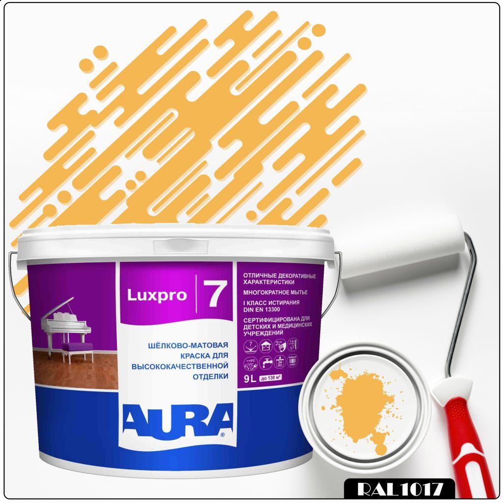 Фото 1 - Краска Aura LuxPRO 7, RAL 1017 Шафраново-жёлтый, латексная, шелково-матовая, интерьерная, 9л, Аура.