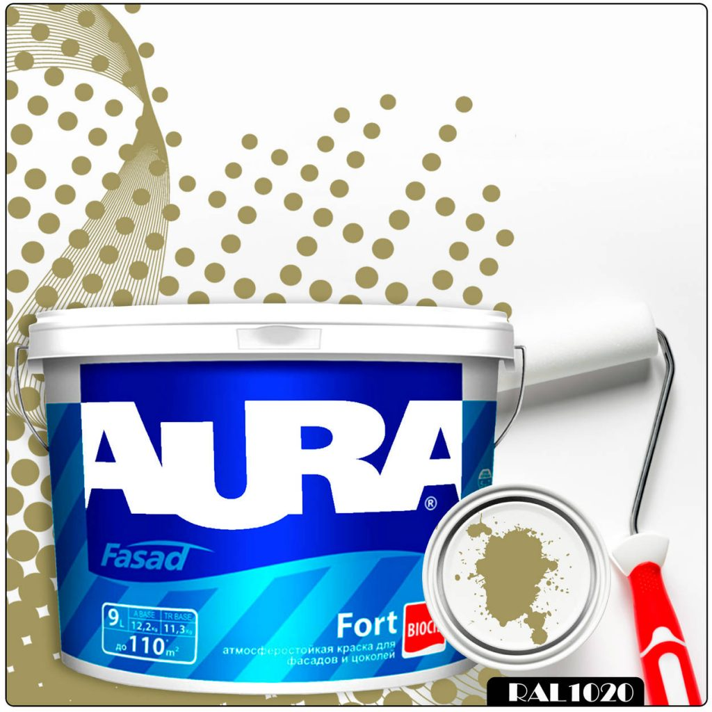 Фото 1 - Краска Aura Fasad Fort, RAL 1020 Оливково-жёлтый, латексная, матовая, для фасада и цоколей, 9л, Аура.