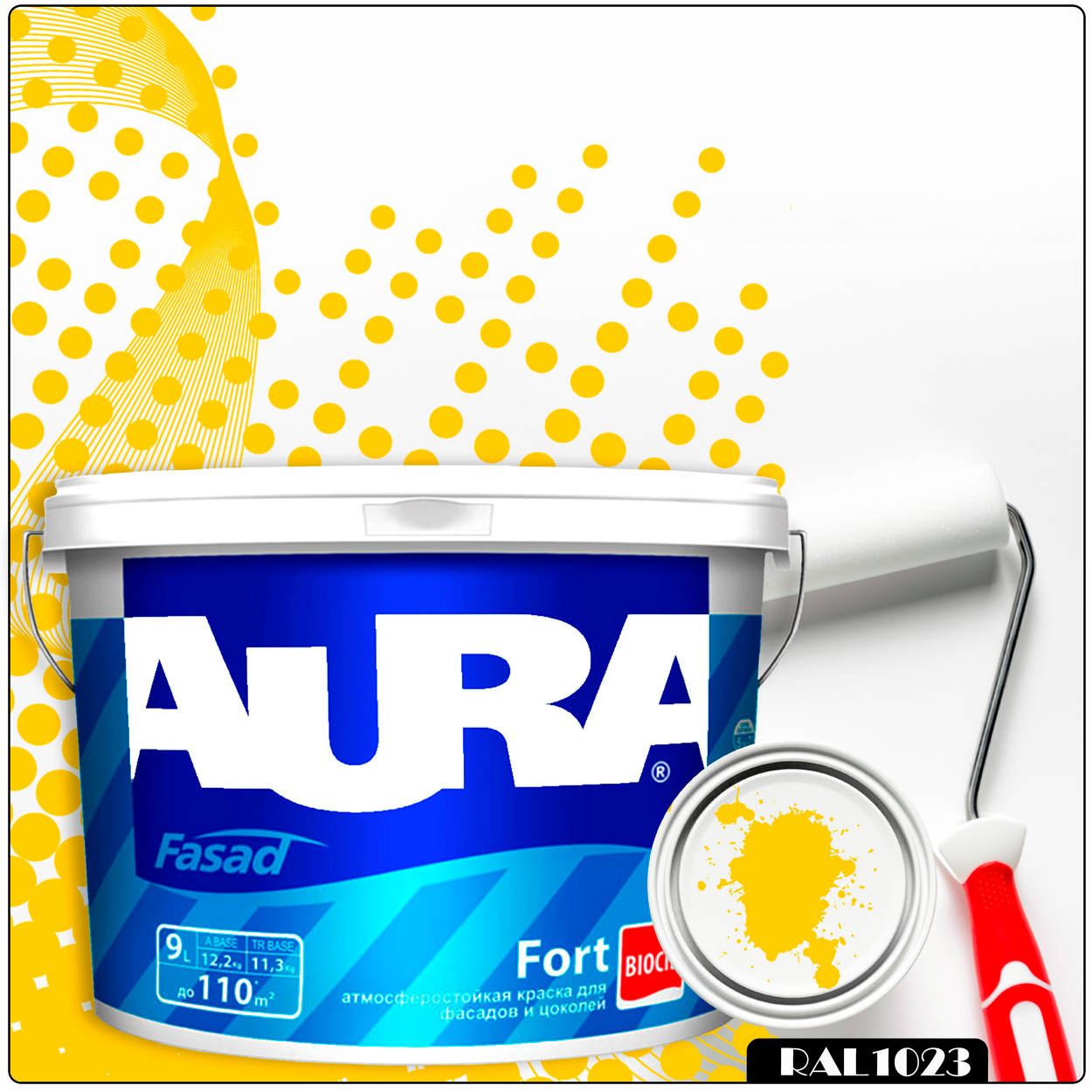 Фото 20 - Краска Aura Fasad Fort, RAL 1023 Транспортно-жёлтый, латексная, матовая, для фасада и цоколей, 9л, Аура.