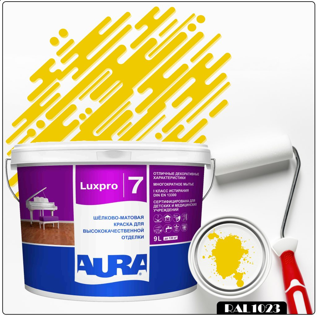 Фото 1 - Краска Aura LuxPRO 7, RAL 1023 Транспортно-жёлтый, латексная, шелково-матовая, интерьерная, 9л, Аура.