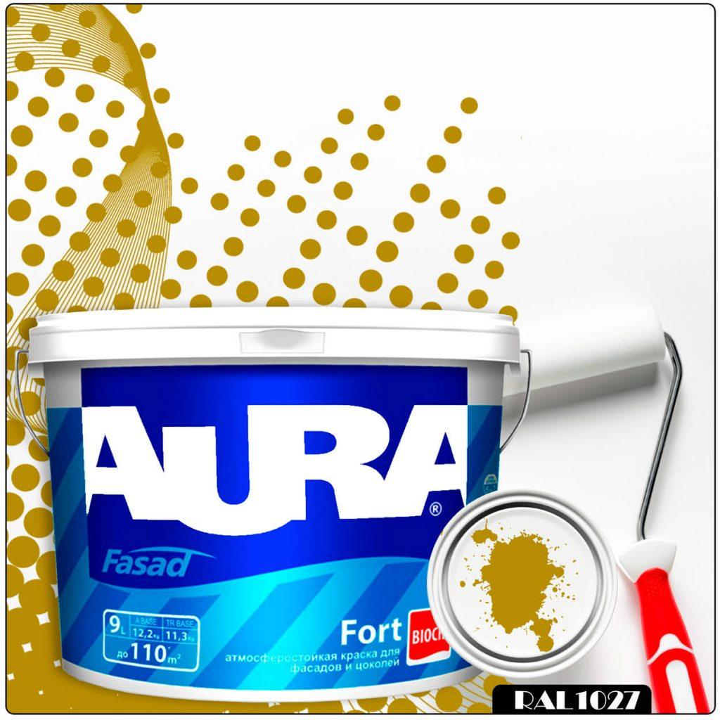 Фото 1 - Краска Aura Fasad Fort, RAL 1027 Карри жёлтый, латексная, матовая, для фасада и цоколей, 9л, Аура.