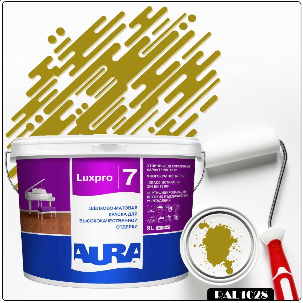 Фото 1 - Краска Aura LuxPRO 7, RAL 1028 Жёлтая дыня, латексная, шелково-матовая, интерьерная, 9л, Аура.